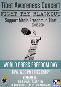 "TCHRD to mark ""World Press Freedom Day"" with music concert"