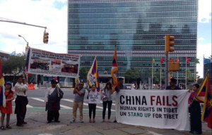 New York Tibetans protest in front of UN over shooting incident in Tibet