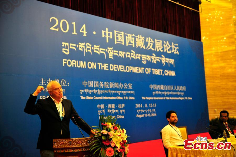 Oversees delegates praise China at Tibet forum in Lhasa