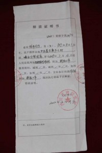 Former Tibetan political prisoner smuggles list of fellow prisoners into exile