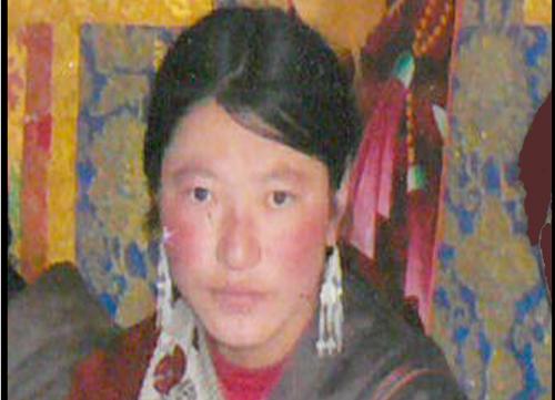 An Undated photo of Dolma Tso.