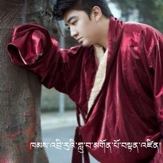Popular Tibetan singer from Driru county sentenced to three and half years in prison