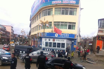 Unidentified Tibetan youth arrested for lone protest against Chinese government in eastern Tibet