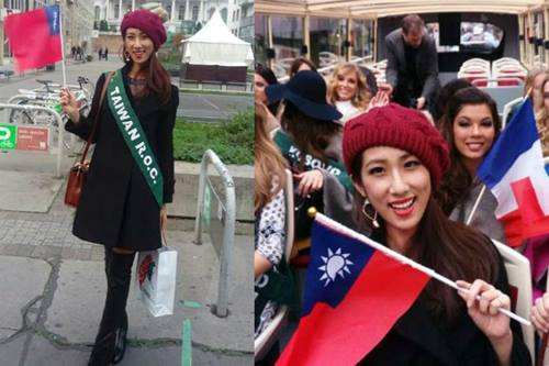 Beijing's sash politics forces Taiwanese beauty queen out of international pageant