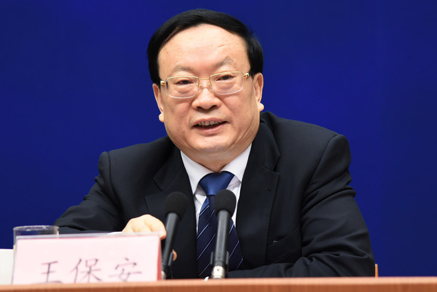 China s anti graft body investigates statistics bureau for Bureau chief