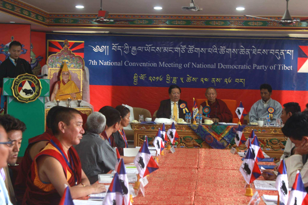 NDPT begins its 7th national conventional meeting