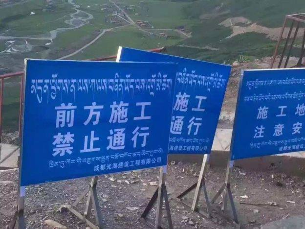 China sensors phones and social media to curb reports on Larung Gar demolition