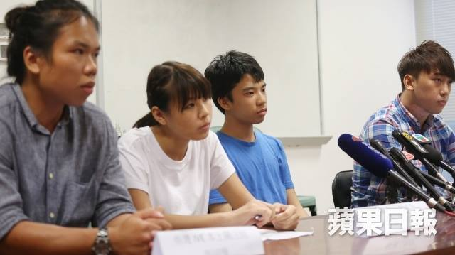 Student localist concern groups coalition representatives at press conference. Photo: Apple Daily