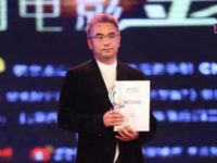 Film maker Pema Tseden's 'Tharlo' wins big again