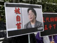 Swedish free speech honors China dissident publisher