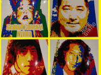 Tibetan political prisoners feature in Ai Weiwei's latest exhibition
