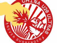 Image- 'China U20 Ultras South West' Facebook