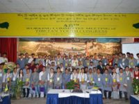 Inauguration of 48th Working Committee Meeting of Tibetan Youth Congress