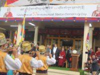 Tibetans in Dharamsala mark 57th Tibetan Democracy Day