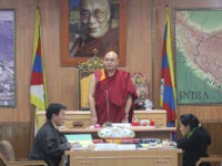 Fourth session of 16th Tibetan Parliament begins