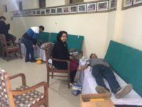 Blood Donation Camp held at Men-Tsee-Khang