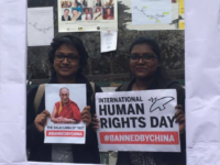 SFT highlights grave 'Human Rights' condition inside Tibet on Human Rights Day
