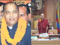 Speaker Khenpo Sonam Tenphel congratulates new Himachal Chief Minister Jai Ram Thakur