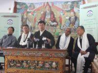 President Sangay inaugurates Gangjong Development Finance Private Ltd.