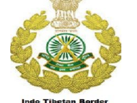 Indo-Tibetan Border Police will soon have an air wing to check on Chinese incursion