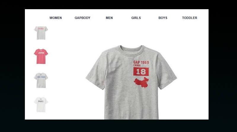 Gap China Map.Gap Becomes The Latest Company To Apologise To China Tibet Express