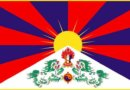 Blue Mountains Councillors votes unanimously to raiseTibetan flag over its chambers on Tibetan National Uprising Day
